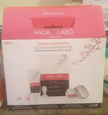 Hada Labo Tokyo Introductory 3 Piece Kit Cleanser Mask & Gel Cream (G)