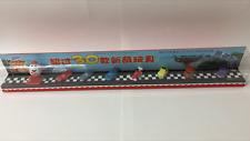 Kinder Joy Diorama Disney Cars 2 Boys Toys/Kinderino China 2016 Very Rare