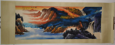 VERY LARGE Chinese 100% Hand Painting & Scroll Landscape By Zhang Daqian 张大千 ZZ2