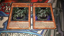 2x Ancient Gear Gadjiltron Dragon - SD10-EN001 - Ultra Rare - 1st - M/NM Yugioh