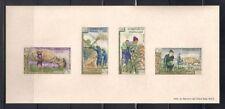 Laos  1963  Sc #84a  Impf.  s/s  MNH  (41667)