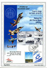 Israel 2016 CTO Hatzerim Air Force Base Jubilee 1v Souvenir Leaf Aviation Stamps