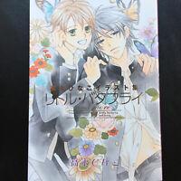 HINAKO TAKANAGA Artworks Little Butterfly | JAPAN Manga Art Book Yaoi BL
