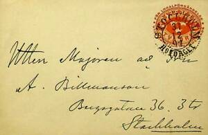 SWEDEN 1891 TVA ORE PS ENVELOPE FROM & TO STOCKHOLM