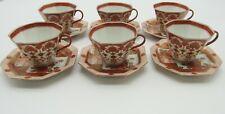 Japon. Kutani. 6 tasses à café en porcelaine décor personnages et fleurs, deb XX