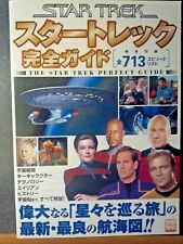 Japanese The Star Trek Perfect Guide mook Encyclopedia Reference