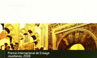 Inexistente al andalus (XIV premio ensayo jovellanos)