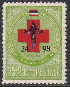 Sc# B38 Thailand 1955 Red Cross 2498 25s + 25s semi MLH issue $30