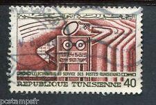 TUNISIE 1968, timbre 636, ELECTRONIQUE, oblitéré cachet rond