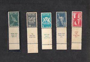 AIRMAIL ISRAEL STAMPS 1950 YEAR