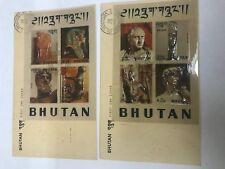 Rare 2 Bhutan SS 3D Plastic FDC HISTORICAL SCULPTURE  Used (Folder4003)