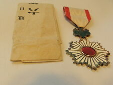 JAPANESE ORDER OF THE RISING SUN 5TH CLASS,  WITH PRESENTATION CERTIFICATE