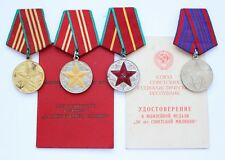 Soviet Russian Medal for MOOP 10 15 20 Years Excellent MVD Police Service USSR