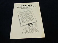 Bulova self winding Watch 9pg illustrated Vtg booklet for Model 10 CSC CMC  Q764