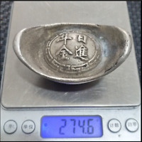 The Treasury of the Qing Dynasty Silver ingot Yuanbao  日进斗金