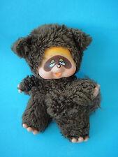 Monchhichi Monchichi vintage Waschbär Racoon Bieber Eichhörnchen Nyamy Friend