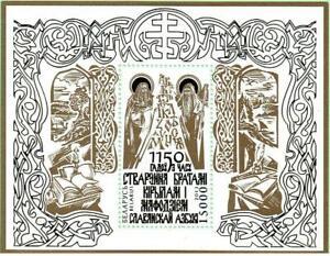 Stamp of BELARUS 2013 - 1150th anniversary of Slavonic alphabet