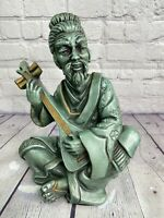 UNIVERSAL STATUARY CORP CHICAGO 1962 ASIAN MUSICIAN FIGURE VINTAGE