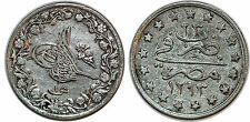 EGYPTE QIRSH 1293/23 (1897) KM# 299
