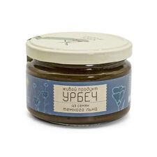 Urbech from Dark Linseeds - Superfood Vegan Butter (rus. Урбеч)