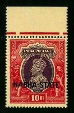 INDIA 1939 NABHA K.George VI  10r rose & violet Sc# 84 mint MNH  XF stamp