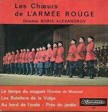 EP FOLKLORE--LES CHOEURS DE L'ARMEE ROUGE--BORIS ALEXANDROV