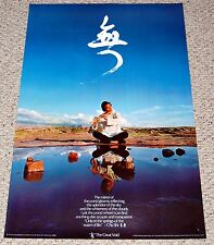 THE GREAT VOID 1976 Chu Shi Chinese Inspiration Poster Al Chung Liang Huang