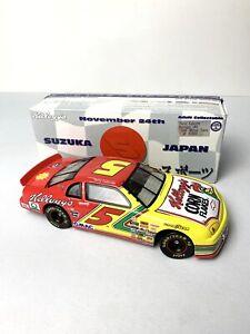 Action NASCAR Diecast Car 1:24 Terry Labonte #5 Kellogg's '96 Monte Carlo Suzuka