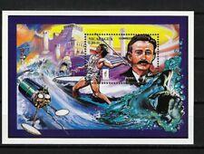 Briefmarken Olympische Spiele 1996 Nicaragua postfrisch