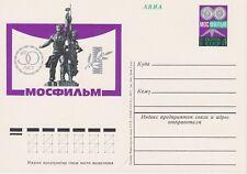 50 Jahre Mos-Film   Sowjetunion 1974   postfrisch
