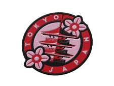 Tokyo Japan Iron On Travel Patch - Cherry Blossoms