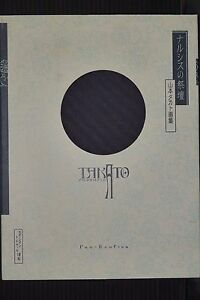 JAPAN Takato Yamamoto Art Book: Alter Of Narcissus