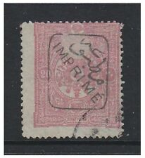 Turkey - 1892, 20pa Rose stamp - Handstamped - F/U - SG N151
