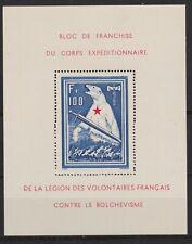 FRANCE LVF. BLOC N° 1 NEUF ** sans défaut Cote 700 €