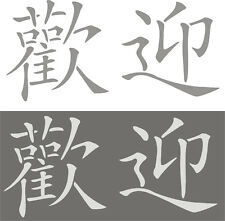 Wandschablone, Malerschablone, Stupfschablone, chin.Schriftzeichen - Willkommen