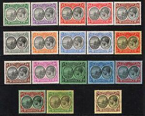 Dominica KGV 1923-33 Set SG71-88 LM/Mint-M/Mint (High Cat) See Description