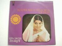 TRADITIONAL LOVE SONGS OF INDIA RITA GANGULY 1979 RARE LP RECORD  EX