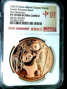 NGC PF70RD UC-China 2017 Panda 1st Releaes Treasure Bowl Copper Medal Perfect PF