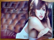 Lee Hyo Ri/CUTTINGS 10P--Magazine Clippings/Instyle Korea/October 2014