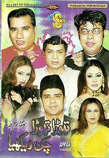 THORA THORA CHAN WAYKHEYA - PAKISTANI COMEDY STAGE DRAMA DVD