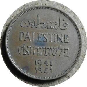 elf Palestine British 2 Mils 1941  World War II