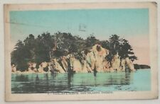 Postcard - Fiddler's Elbow, 1000 Islands, Canada