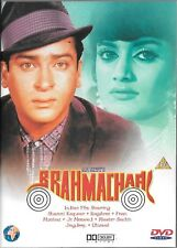 BRAHMACHARI - SHAMMI KAPOOR, RAJSHRE -NEW APOLLO BOLLYWOOD DVD–ENGLISH SUBTITLES