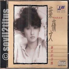 CD Sally Yeh Ye Qian Wen 葉蒨文 春天的浮雕 #3724