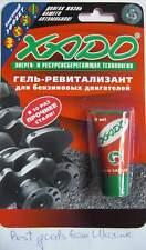 XADO GEL REVITALIZANT FOR GASOLINE LPG ENGINES Restoration oil additives