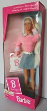 Boutique Barbie - Fashion avenue - Special Edition - NRFB