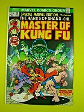 Special Marvel Edition #15 - Master of Kung-Fu - 1st Shang-Chi - VF- - Marvel