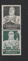 [69187] GERMANY Mi. S219  MINT, HINGED