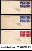 BRITISH SOLOMON ISLANDS - 1937 KGVI CORONATION - BLK OF 4 - FDC 3nos