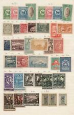ARMENIA: Imperf/Perf Unused Examples - Ex-Old Time Collection - Page (36449)